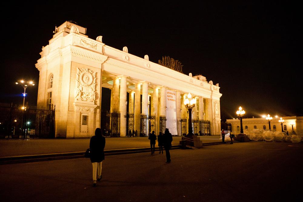 gorky-park-moscow_8224465069_o.jpg
