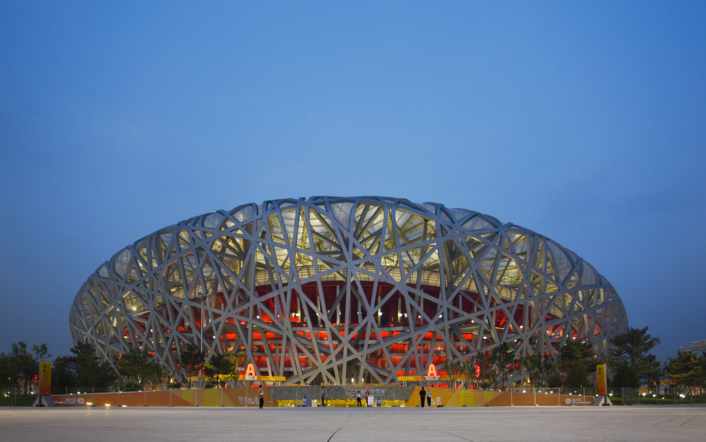 Beijing National Olympic Stadium ( Bird's Nest)