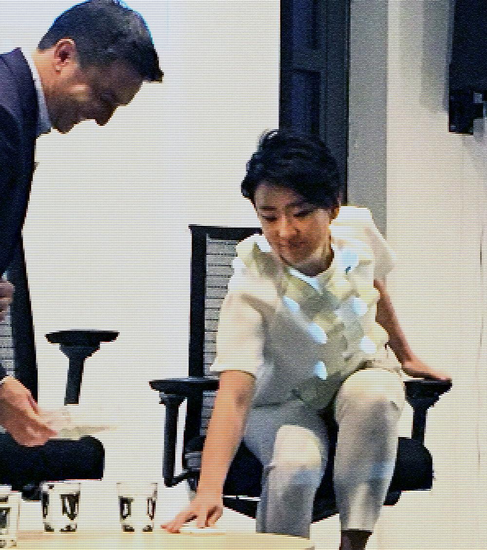 Yuchen Zhang of Wearable Media