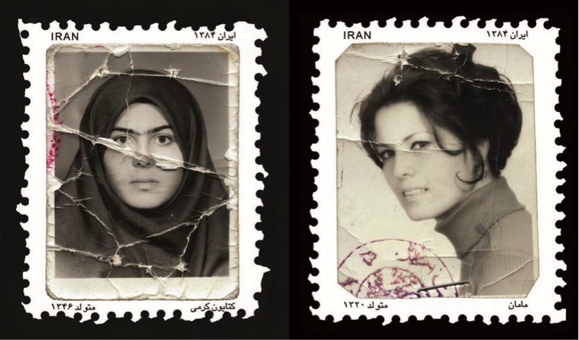 Stamp (Me and My Mother), Katayoun Karami