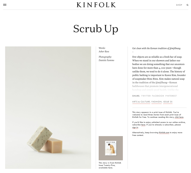 "Kinfolk / Issue 25 ""Scrub Up"""