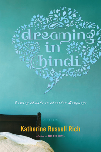 Dreaming_in_Hindi