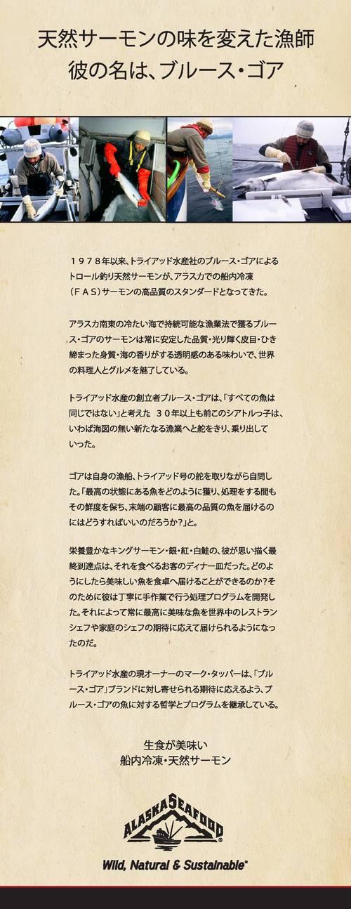Japanese2.jpg