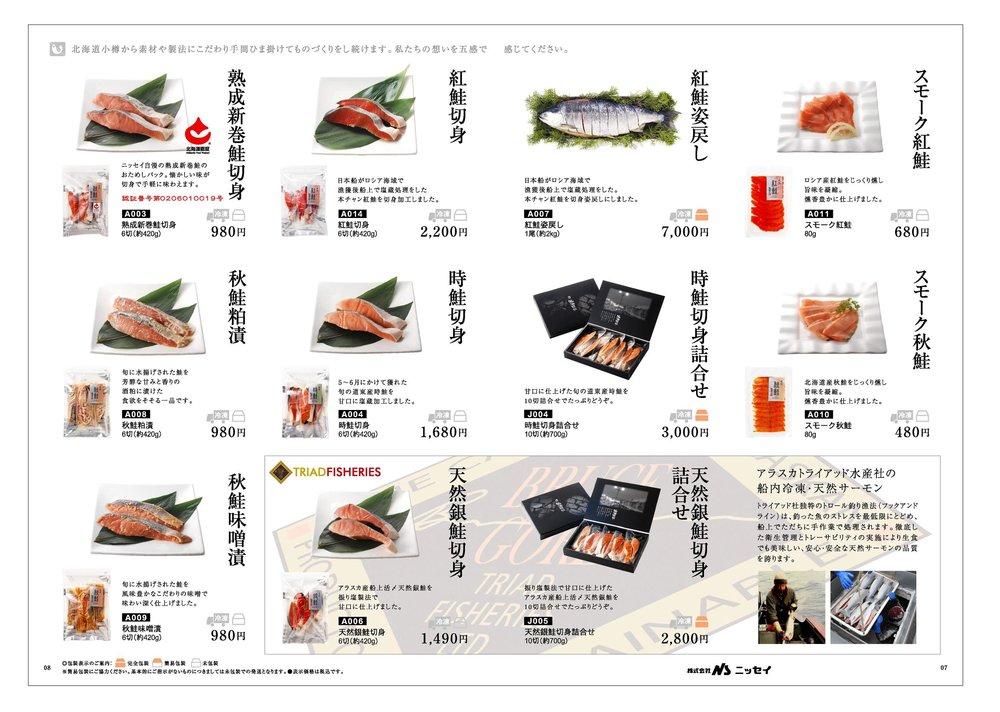 Japanese3.jpg