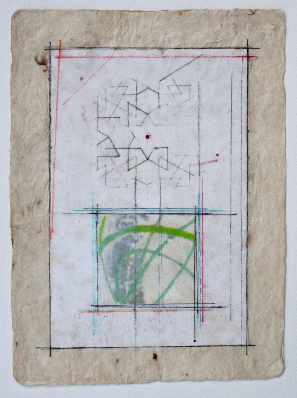 mosaic  mixed media on paper  12 x 9  .  .