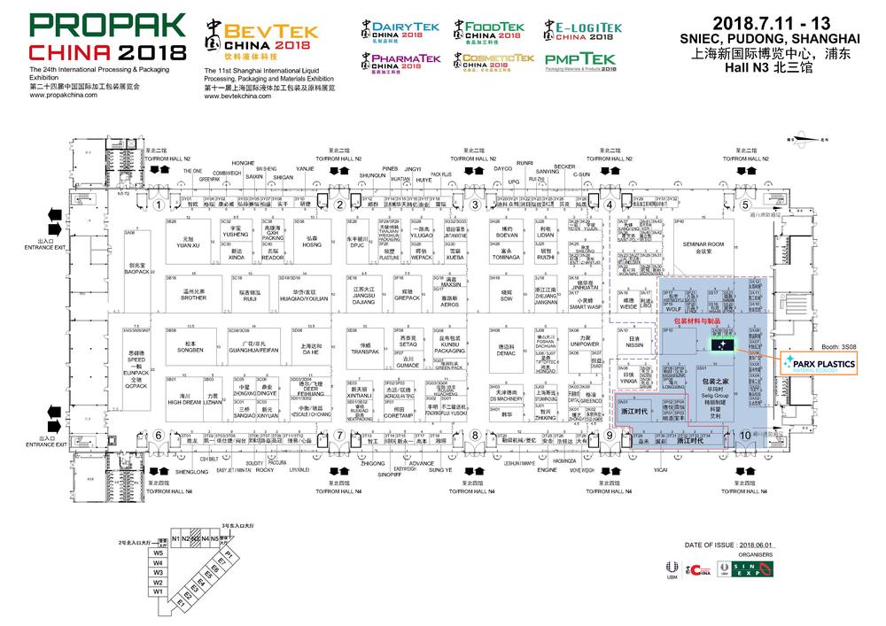 PPKC2018-N3-0601-PARX.png