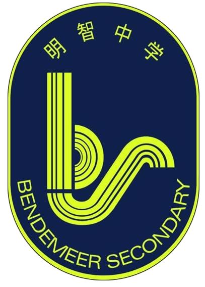 Bendemeer_Sec.png