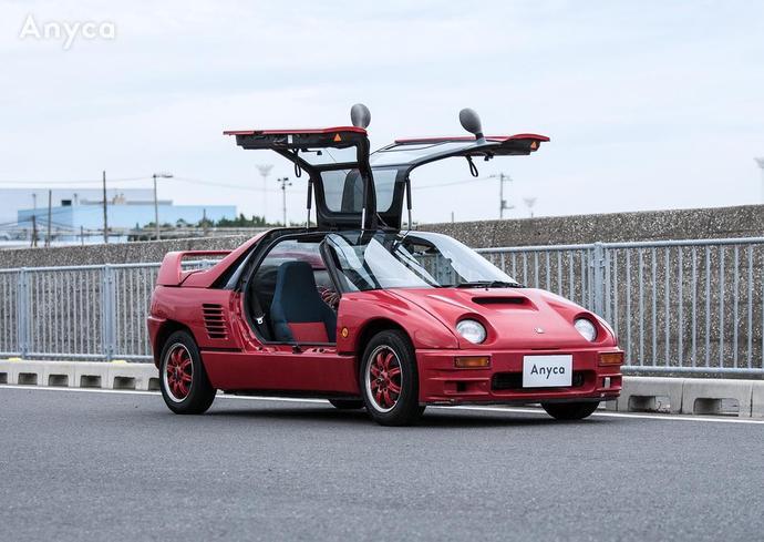 AZ-1 - MAZDA 1995
