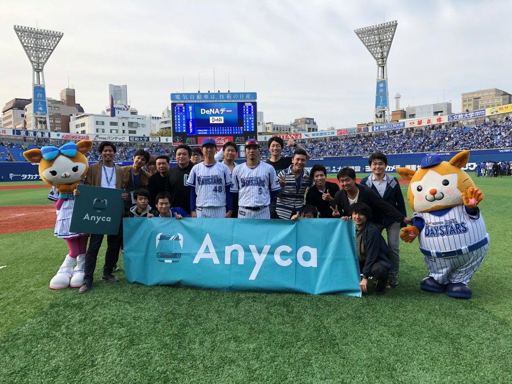 Anycaのコミュニティリーダー、運営メンバーと京山選手(左)と倉本選手(右)