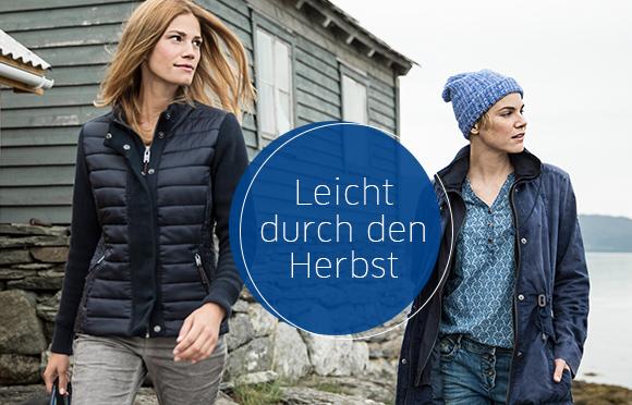 Die neuen Jacken von CECIL - leicht, bequem und schön!