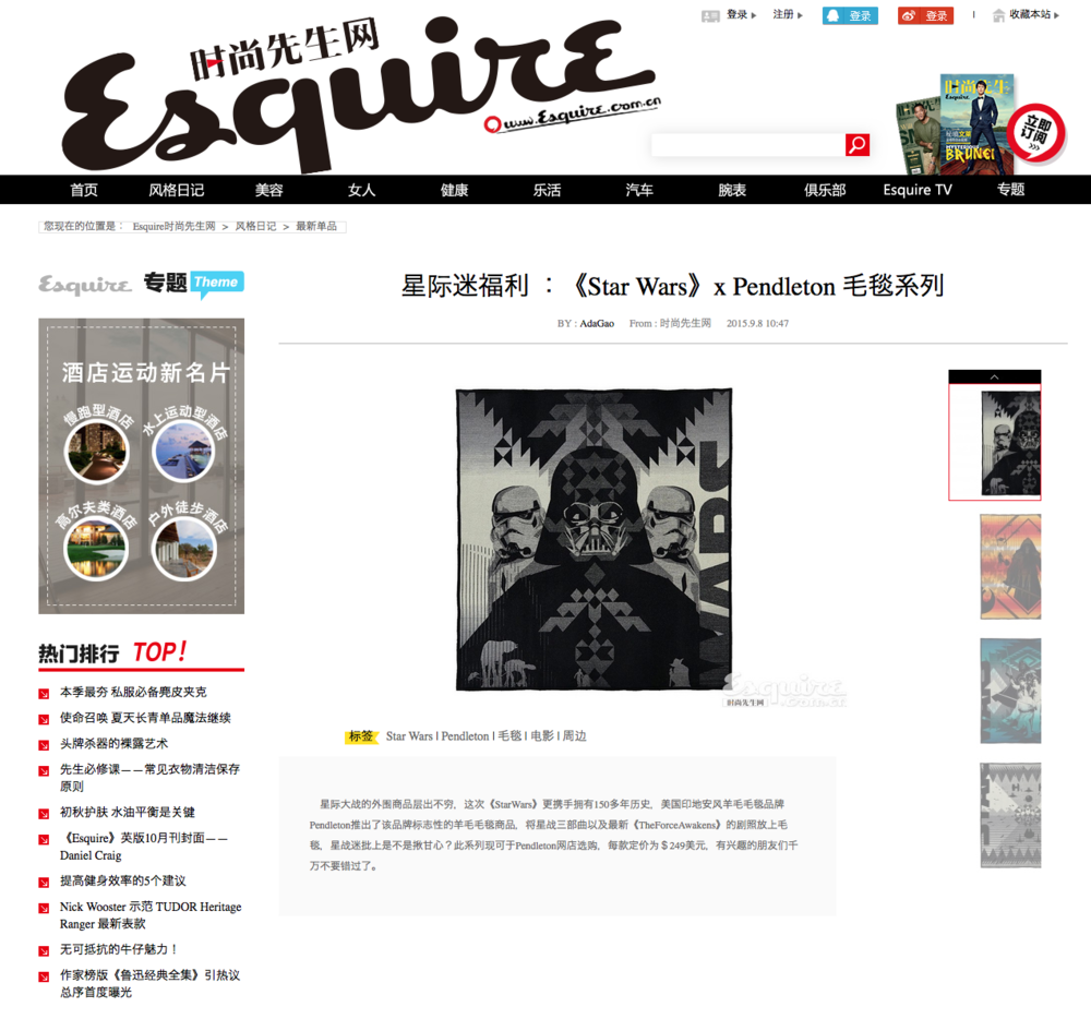ESQUIRE 2015-09-13 at 6.24.58 PM.png
