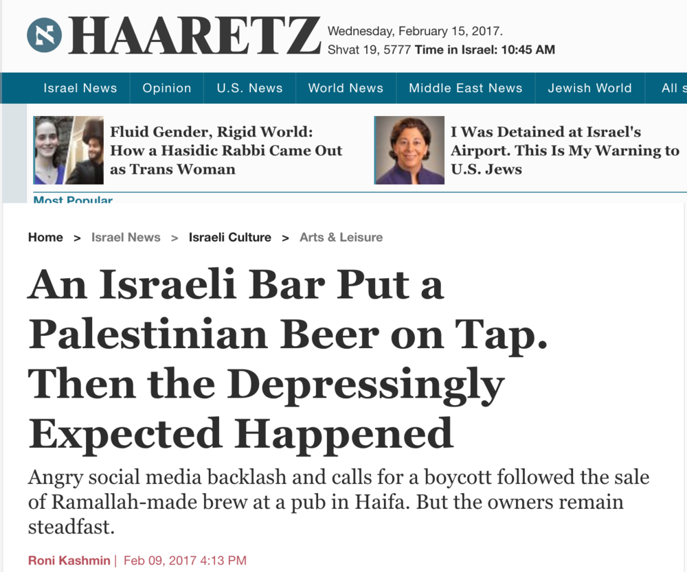 read more:  http://www.haaretz.com/israel-news/culture/leisure/.premium-1.770283