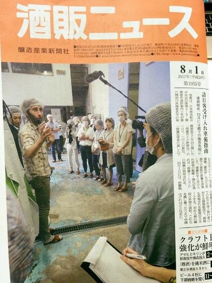 shuhan-news.jpg