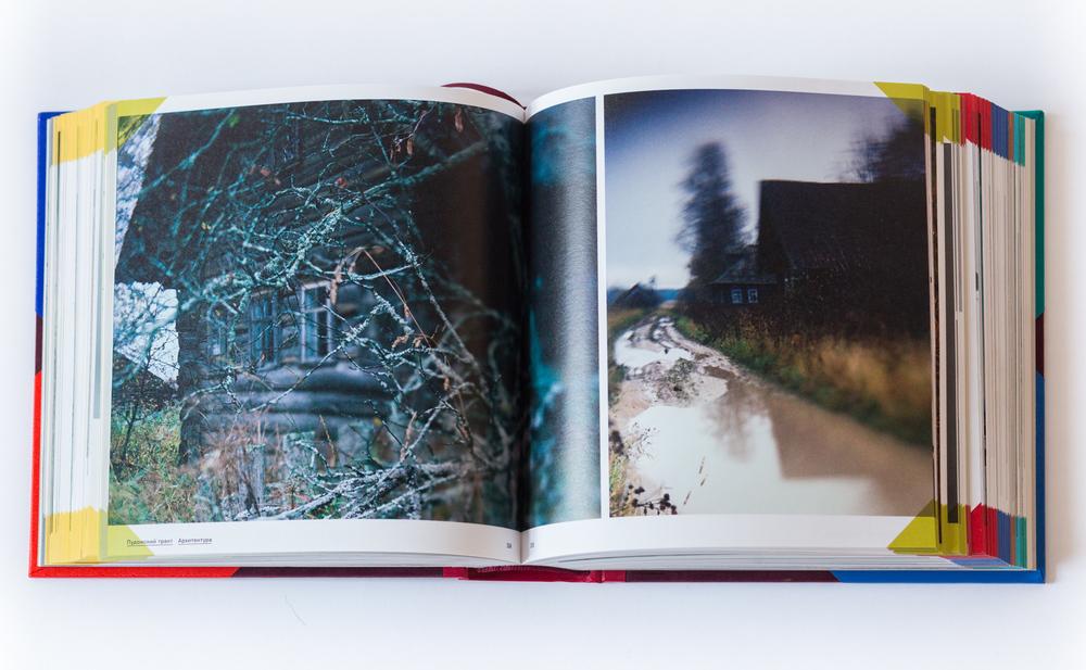 08_KARGOPOL_BOOK.jpg