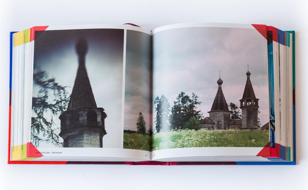 13_KARGOPOL_BOOK.jpg