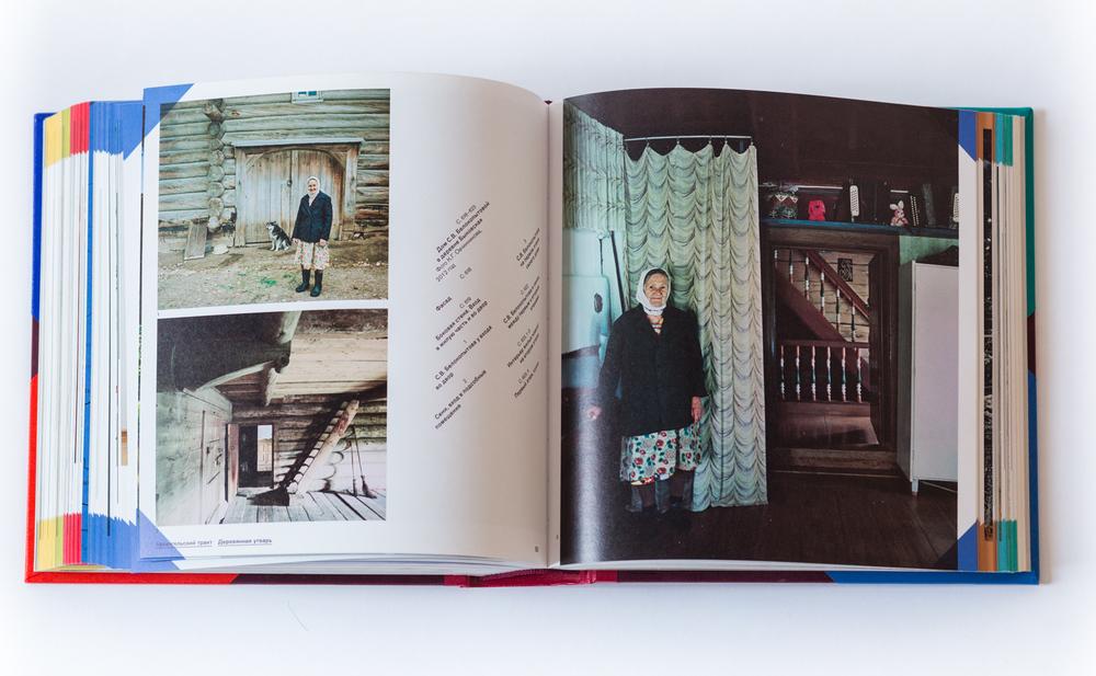 18_KARGOPOL_BOOK.jpg