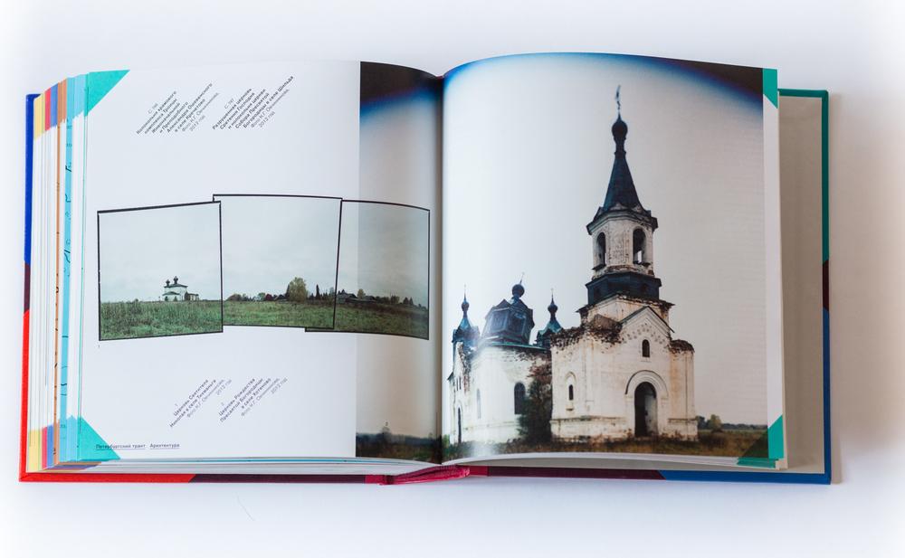 22_KARGOPOL_BOOK.jpg