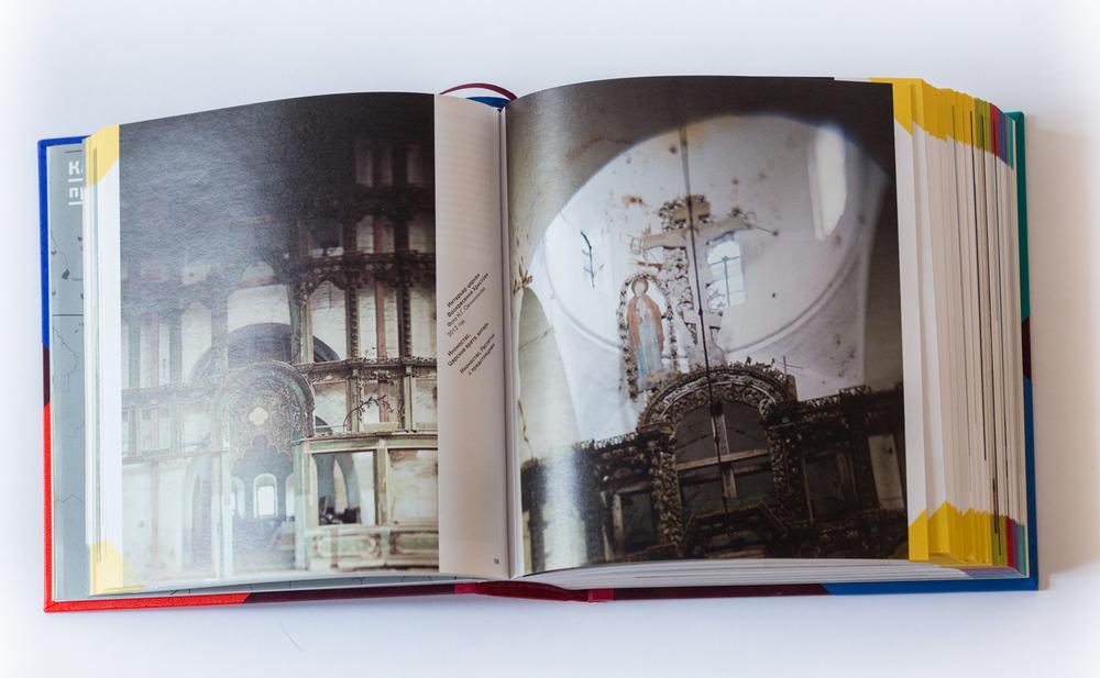 27_KARGOPOL_BOOK.jpg