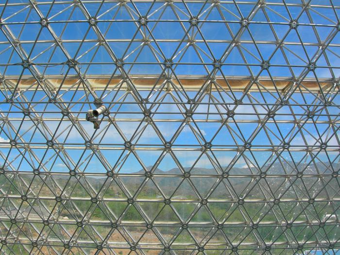 Biosphere 2 | Surveillance
