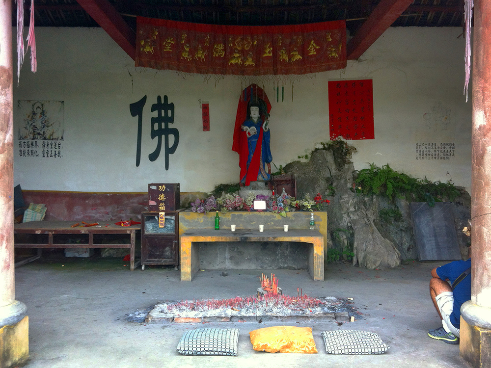 Roadside temple