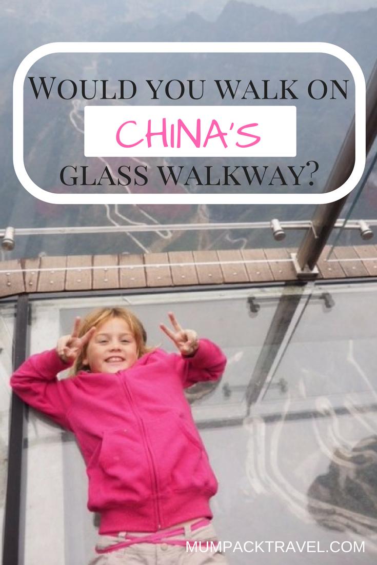 glasswalkwaychina