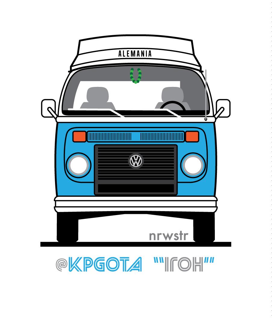 exchange-kpgota-iroh-t2-front-view.jpg