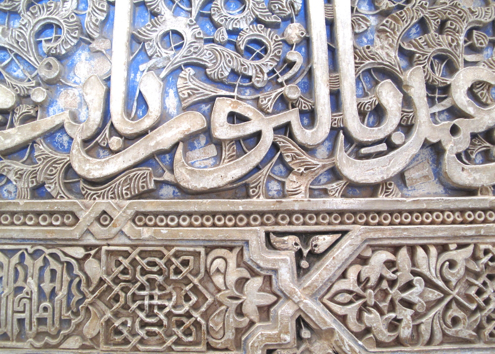 Carved wall patterns in the Alhambra - stunning and technically amazing!
