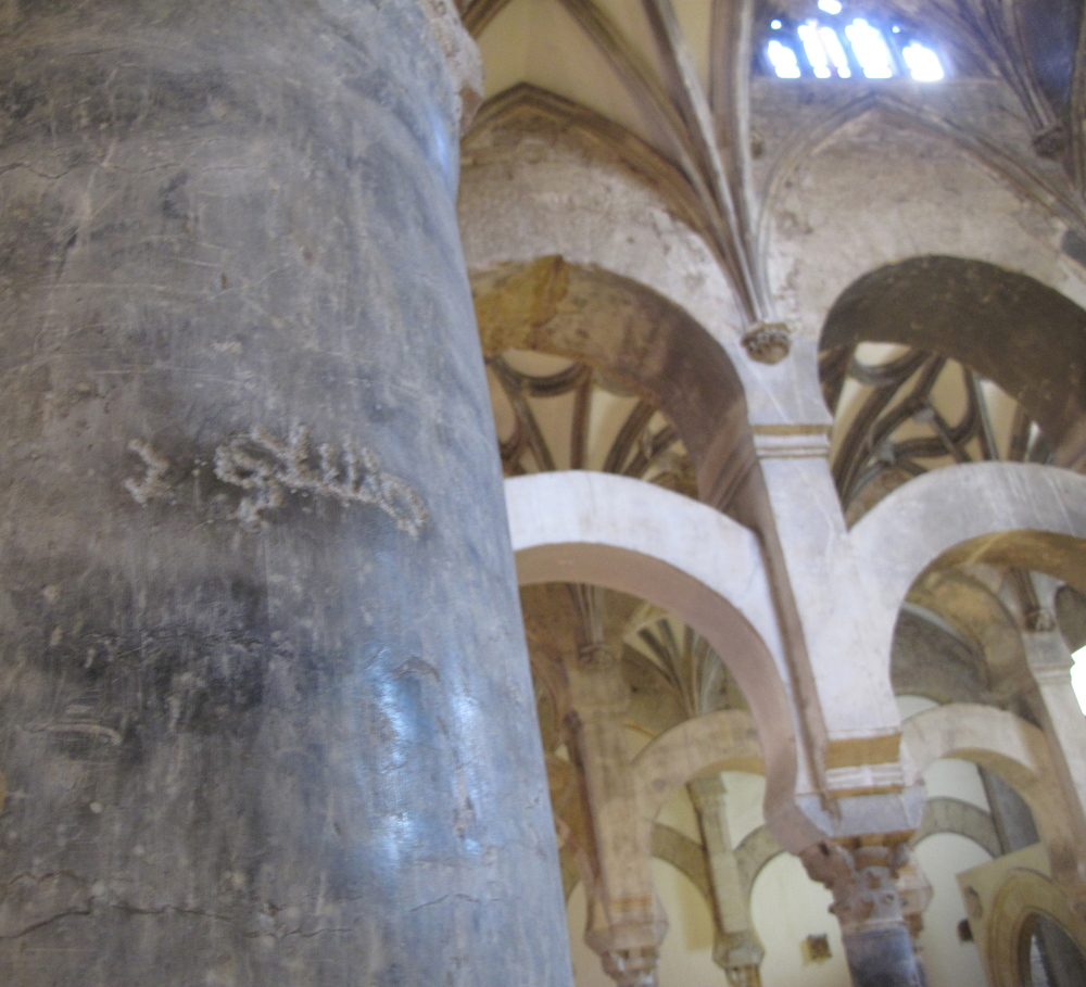 Name of the pillar maker inscribed on the pillar, in the mosque of Córdoba