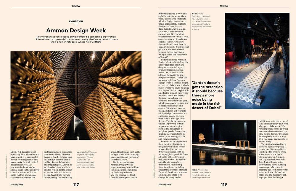 Amman design week_spread1.jpg