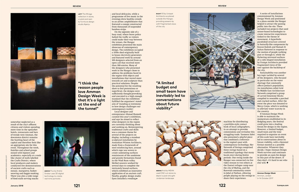 Amman design week_spread2.jpg
