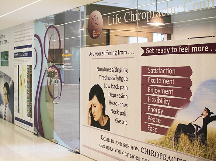 CBD-chiropractor-International-plaza.jpg