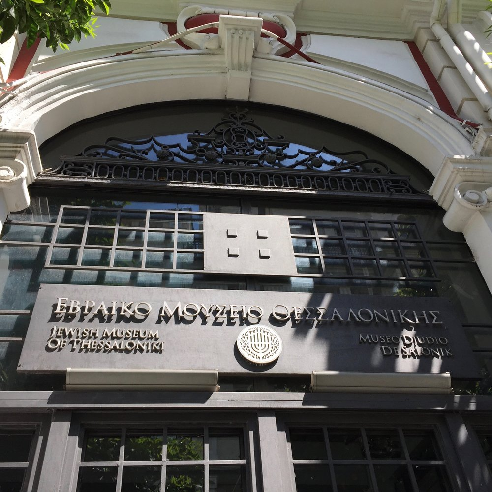 The Jewish Museum of Thessaloniki is located on Agiou Mina 13 in the city center of Thessaloniki.