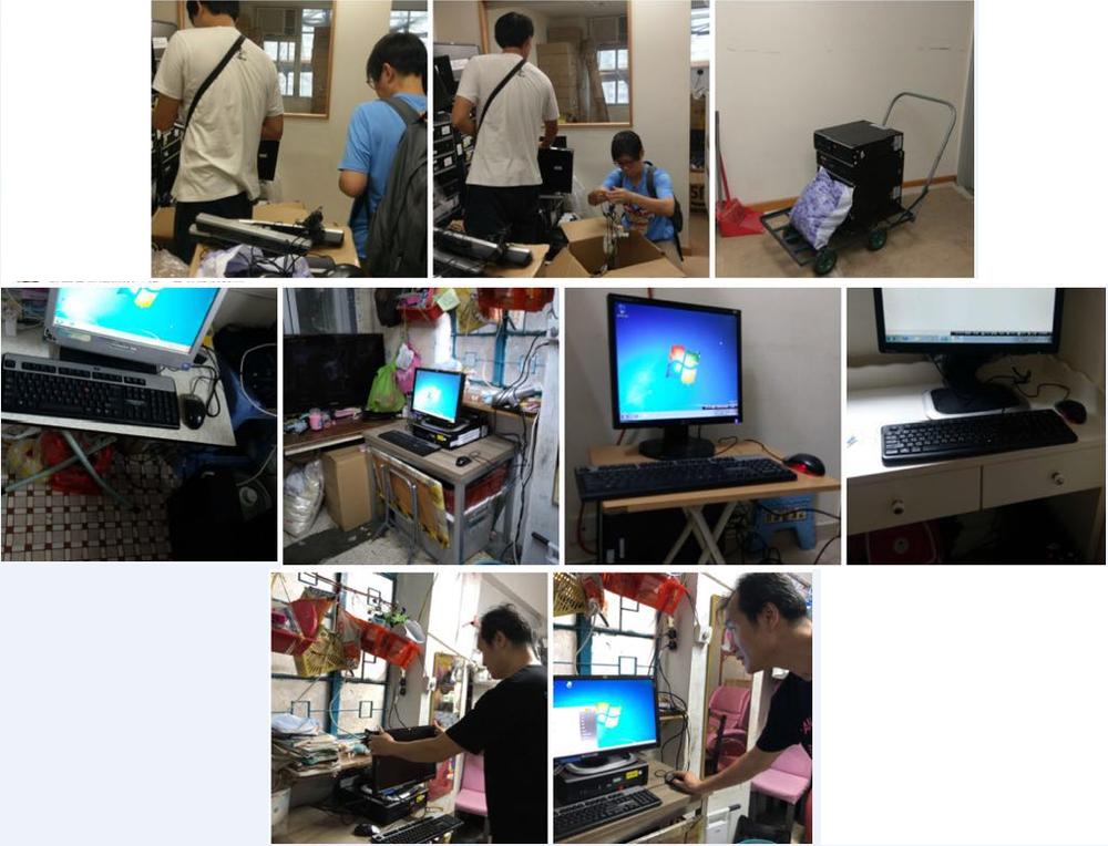 computer SSP.png
