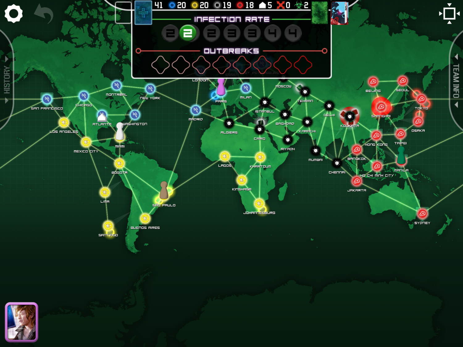 We look at Pandemic iOS | On Board Processing — Blast Process