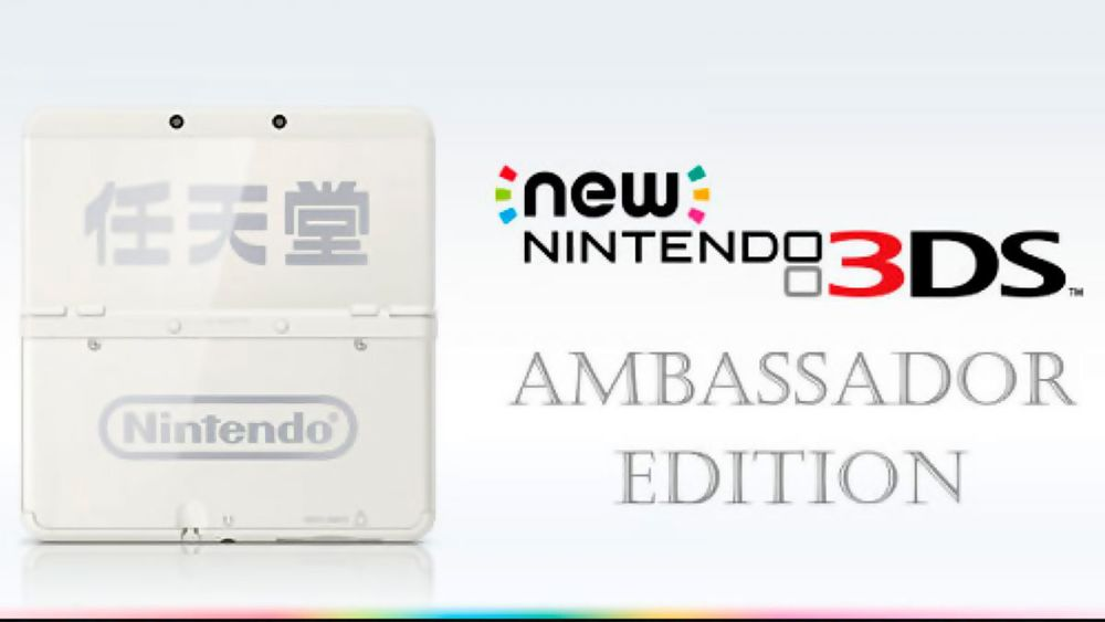 ambassador_3ds_cover