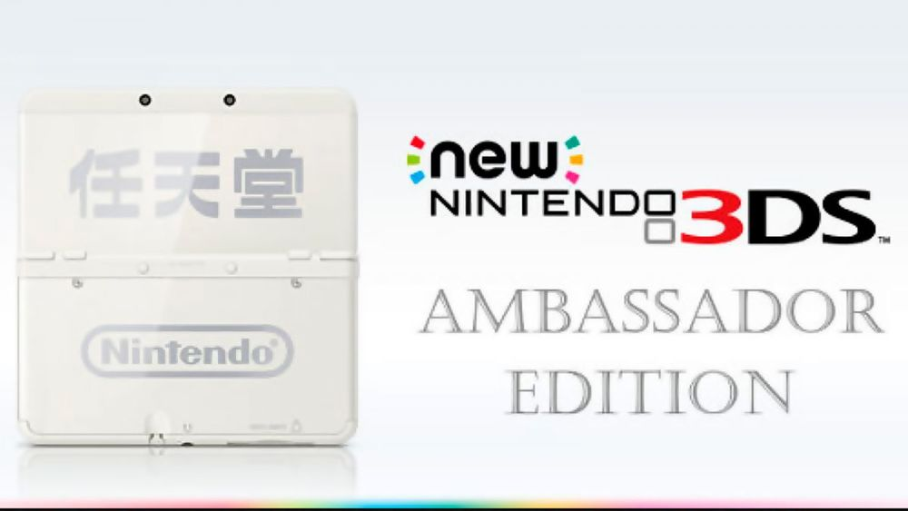 ambassador_3ds_cover.jpg