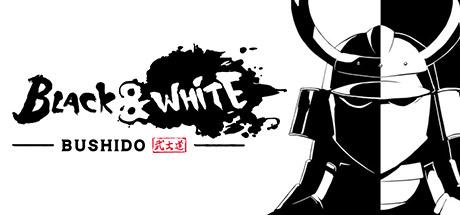 black & white logo