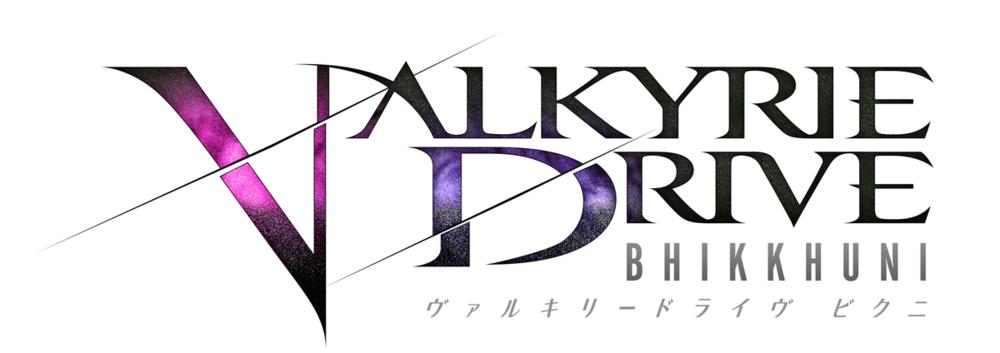 ValkyrieDrive_Logo_Transparent.png