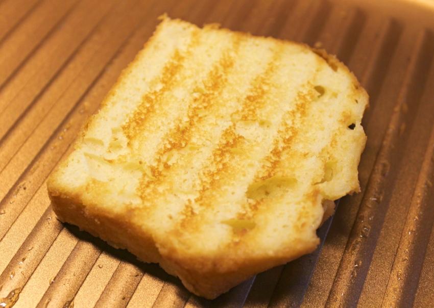 Grilled Poundcake 1.0.jpg