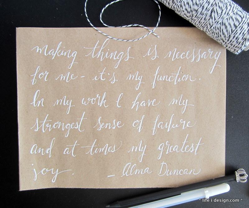 Alma Duncan Quote
