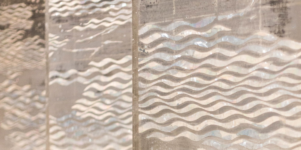 Close up of a section of  Silver Water Screen
