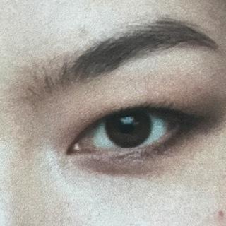Asain Eye.JPG