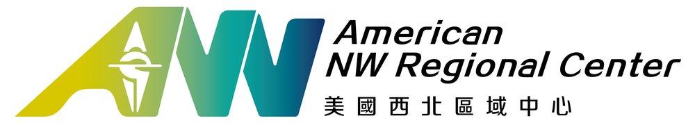 american nw regional center eb5 1.jpg