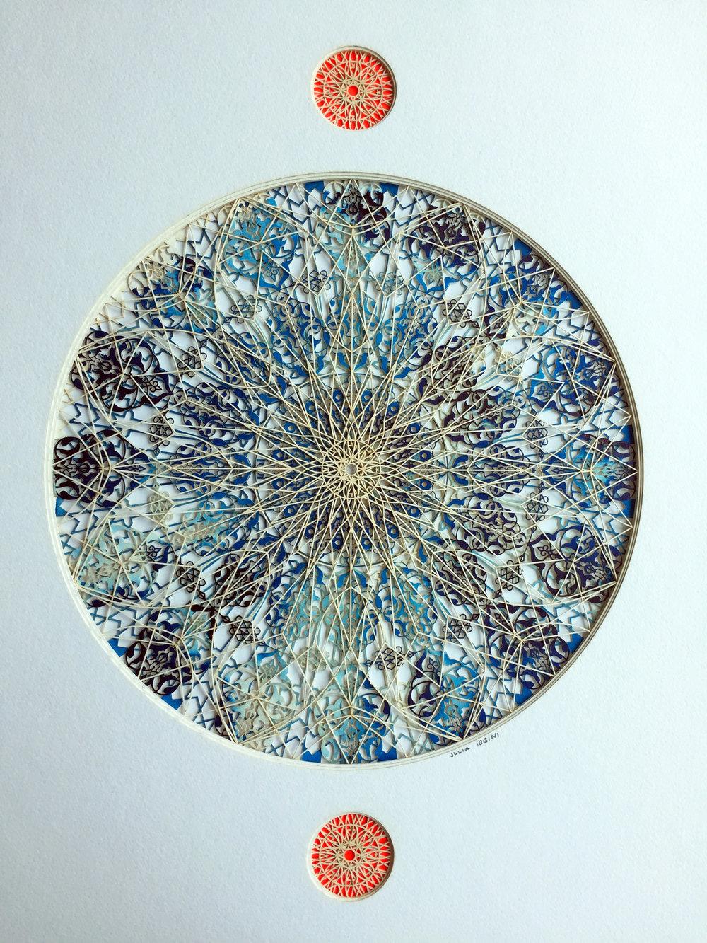 Julia Ibbini,  Araq Fades (Circle Studies) , 2017, 19 x 15 x 1.5 inches framed, photo courtesy of the artist