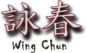 Wing Chun Chinese lettering