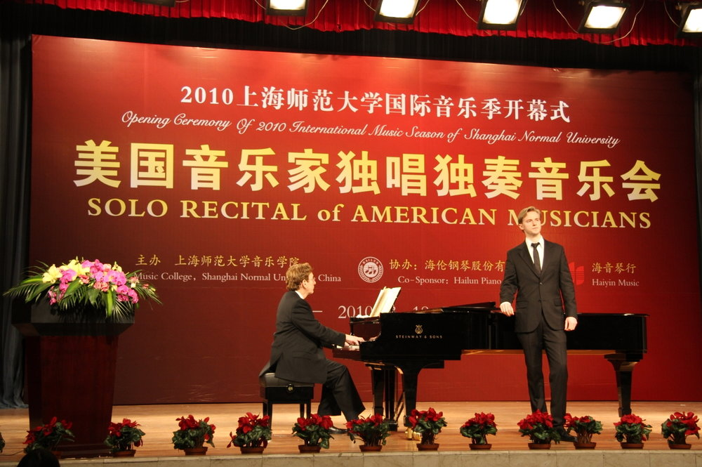 Featured in Recital in Shanghai, China