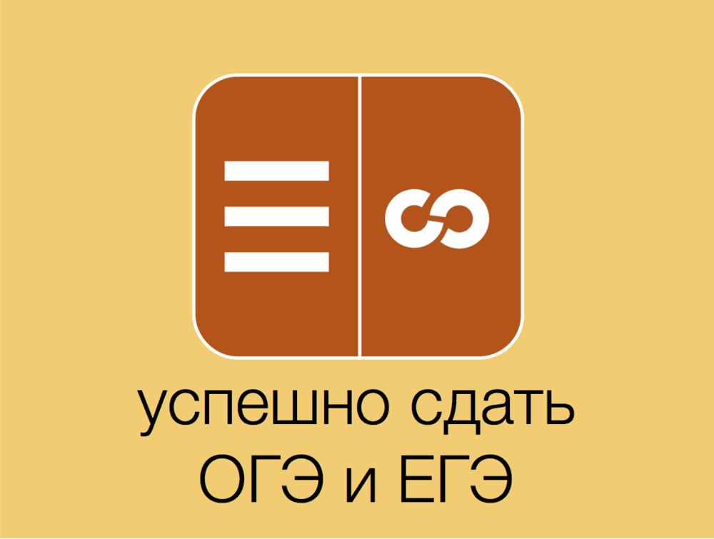 иконы 2.png