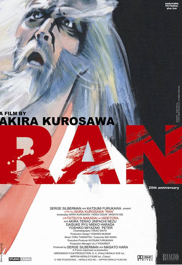 ran+poster.png