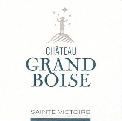 Grand Boise logo.jpg
