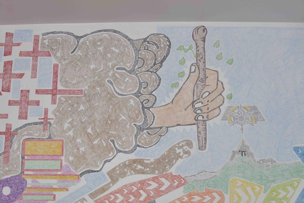 Didi Goldmine Mural-27.jpg